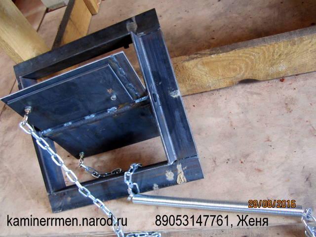 Заслонка для мангала с противовесом и цепью для закрывания