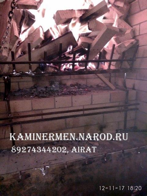 Генератор угля в мангале