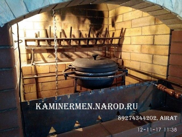 Мангал с приспособлениями - генератором угля, таганком для казана со съёмным кольцом, подставкой под шампуры для приготовления шашлыка и барбекю
