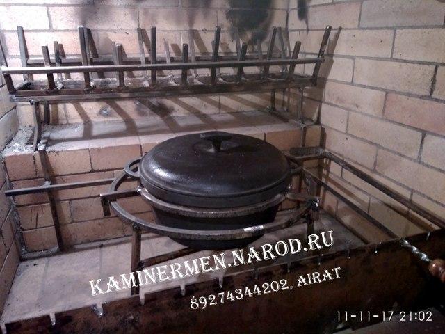 Приспособления для мангала - генератор угля, таганок под казан со съёмным кольцом, съёмная подставка под шампуры