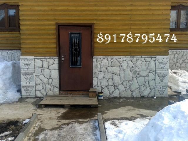Отделка цоколя природным камнем Казань