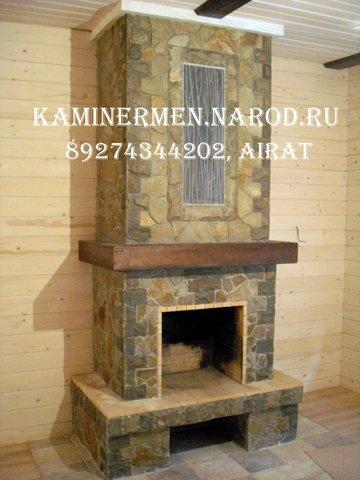 Отделка камина природным камнем Казань