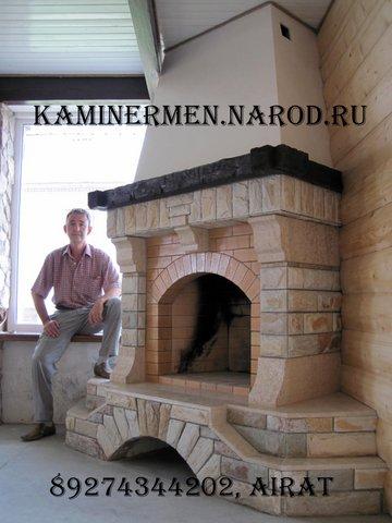 Отделка кирпичного камина натуральным природным камнем Казань