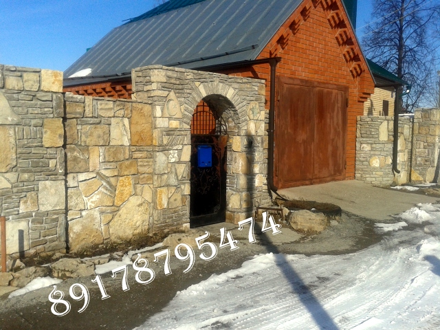 Строительство заборов из натурального природного камня в Казани