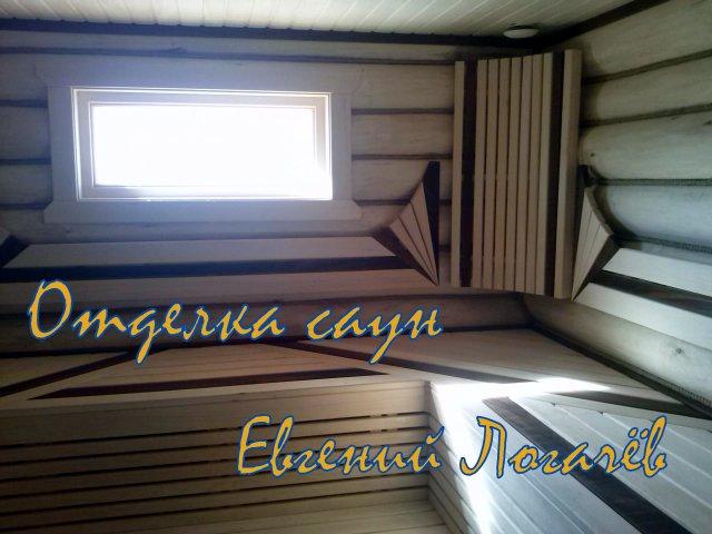 Строительство саун Казань