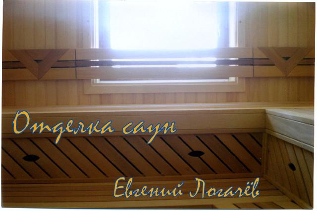 Строительство сауны Казань